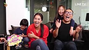 ที่หน้าแดงนี่อายหรือแฮงก์? | Highlight | Little Nirin EP.6 เปิ้ล นาคร & ครอบครัว