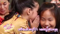 ความลับของณิรินคืออะไรกันแน่ | Highlight | Little Nirin EP.6 เปิ้ล นาคร & ครอบครัว