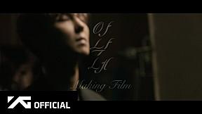 MINO(송민호) - '아낙네 (FIANCÉ)' M\/V MAKING FILM