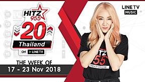 HITZ 20 Thailand Weekly Update   2018-11-25