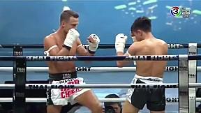 Thai Fight สระบุรี | เพชรสมุย ลูกเจ้าพ่อโรงต้มกรมสรรพสามิต VS Mathias Jonsson