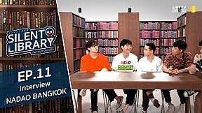 Silent Library ห้องสมุด เงียบสงัด EP.11 NADAO BANGKOK | Interview