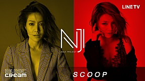 NJ : Solo Project Special Scoop Pt. 1