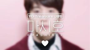 [GOOD MORNING CAM] J#6 마시호 (MASHIHO) l YG보석함