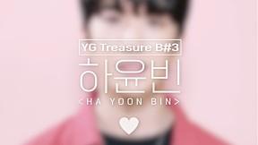 [GOOD MORNING CAM] B#3 하윤빈 (HA YOONBIN) l YG보석함