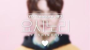 [GOOD MORNING CAM] J#3 요시노리 (YOSHINORI) l YG보석함