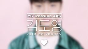 [GOOD MORNING CAM] A#6 김도영 (KIM DOYOUNG) l YG보석함