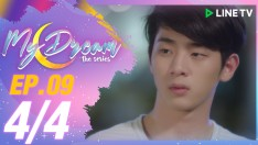 My Dream | EP.9 [4/4]