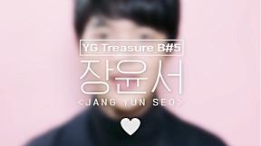 [GOOD MORNING CAM] B#5 장윤서 (JANG YUNSEO) l YG보석함