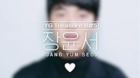 [GOOD NIGHT CAM] B#5 장윤서 (JANG YUNSEO) l YG보석함