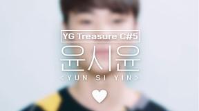 [GOOD NIGHT CAM] C#5 윤시윤 (YUN SIYUN) l YG보석함