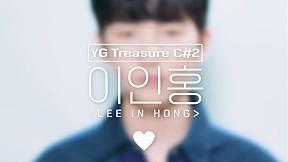 [GOOD NIGHT CAM] C#2 이인홍 (LEE INHONG) l YG보석함