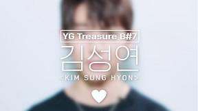 [GOOD NIGHT CAM] B#7 김성연 (KIM SUNGYEON) l YG보석함