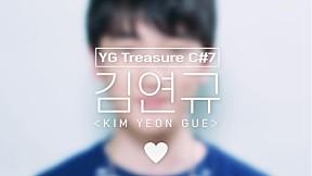 [GOOD NIGHT CAM] C#7 김연규 (KIM YEONGUE) l YG보석함