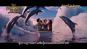 Disney\'s Mary Poppins Returns | อังคารที่ 25 ธันวาคมนี้ในโรงภาพยนตร์