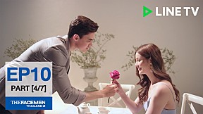The Face Men Thailand Season 2 : Episode 10 Part [4\/7] Final Walk