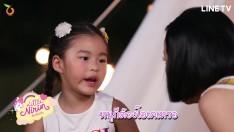 น่ารักป่ะละ..น้องณิริน เปิดใจความรักคุณพ่อจิน คุณแม่หนิง | Highlight | Little Nirin EP.8 | หนิง ปณิตา & จิน จรินทร์