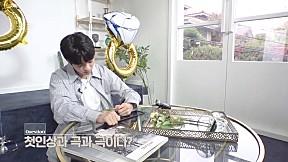 YG보석함 [SURVEY CAM] B#6 윤재혁 (YOON JAEHYUK)