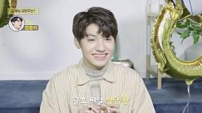 YG보석함 [SURVEY CAM] B#1 왕군호 (WANG JYUNHAO)