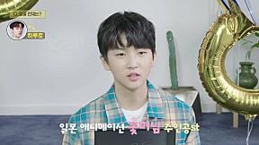 YG보석함 [SURVEY CAM] C#2 이인홍 (LEE INHONG)