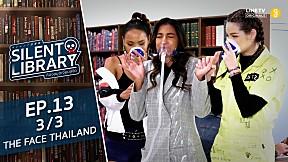 Silent Library ห้องสมุด เงียบสงัด   EP.13 THE FACE THAILAND [3\/3]