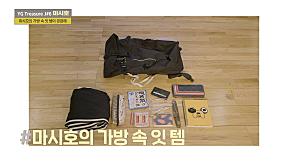 [IN MY BAG] 마시호 \u003CMASHIHO\u003E l YG보석함