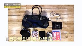 [IN MY BAG] 코타로 \u003CKOTARO\u003E l YG보석함