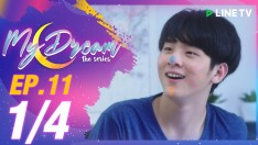 My Dream | EP.11 [1/4]