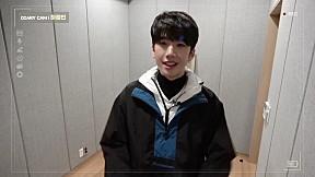 [DIARY CAM 3] 하윤빈 \u003CHA YOONBIN\u003E l YG보석함