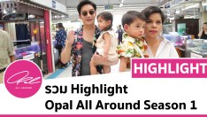 รวม Highlight Opal All Around Season 1