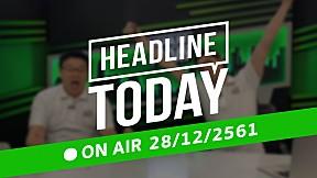 HEADLINE TODAY - 28 ธันวาคม 2561 [FULL]