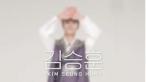 [HAPPY NEW YEAR] 김승훈 \u003CKIM SEUNGHUN\u003E l YG TREASURE
