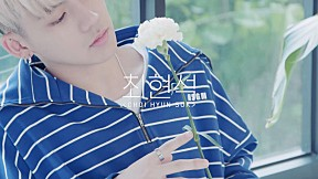 [FLOWER FILM] 최현석 \u003CCHOI HYUNSUK\u003E l YG TREASURE
