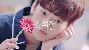 [FLOWER FILM] 강석화 \u003CKANG SEOKHWA\u003E l YG TREASURE