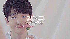 [FLOWER FILM] 김연규 \u003CKIM YEONGUE\u003E l YG TREASURE