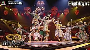 โชว์รามเกียรติ์สุดตระการตาบนเวที THE MASK!! | EP.11 | THE MASK LINE THAI