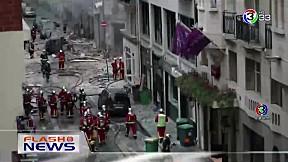 เหตุระเบิดกลางกรุงปารีส เสียชีวิตแล้ว 4 ราย | FlashNews | 12-01-62 | Ch3Thailand