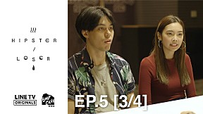 Hipster or Loser | EP.5 [3\/4]