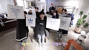 YG보석함 [GIFT CAM] 덤앤더머팀
