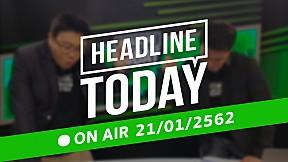 HEADLINE TODAY -  21 มกราคม 2562 [FULL]