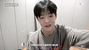 [DIARY CAM 5] YG TREASURE BOX l PARK JIHOON