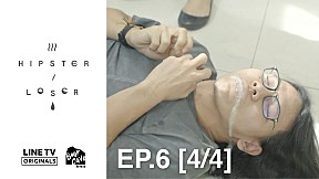 Hipster or Loser | EP.6 [4\/4]