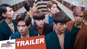 Official Trailer | Great Men Academy สุภาพบุรุษสุดที่เลิฟ