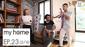 My home |  บ้านที่ตกแต่งตามความชอบของตัวเอง  l EP.23 [2\/4]