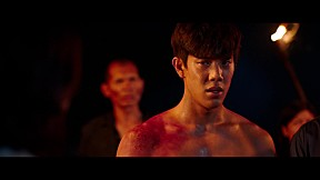 แสงกระสือ (Inhuman Kiss) l Official Trailer