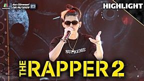YEAH! YEAH! | NAME MT | THE RAPPER 2