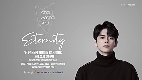 ONG SEONG WU 1st Fan meeting in Thailand \u003CEternity\u003E องซองอู แฟนมีตติ้งครั้งแรกในไทย \u003Cดั่งนิรันดร\u003E