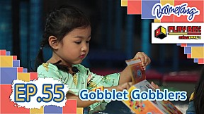 Play Box กล่องหรรษา | EP.55 Gobblet Gobblers