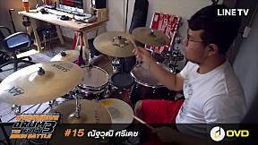 Overdrive Drum Fact 3 - หมายเลข 15