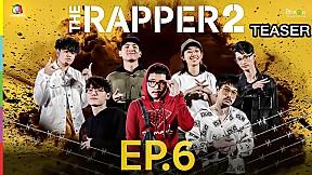THE RAPPER 2 | 18 มี.ค. 62 | TEASER